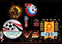 Prediksi Skor Mesir Vs Uruguay 15 Juni 2018